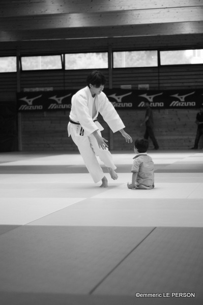 judo invitation