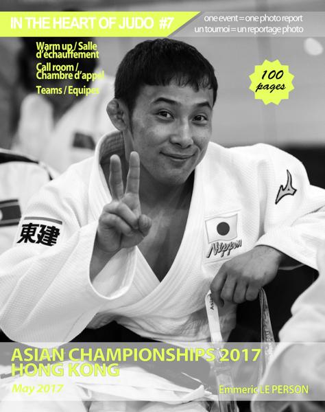 magazine judo Hong Kong 2017
